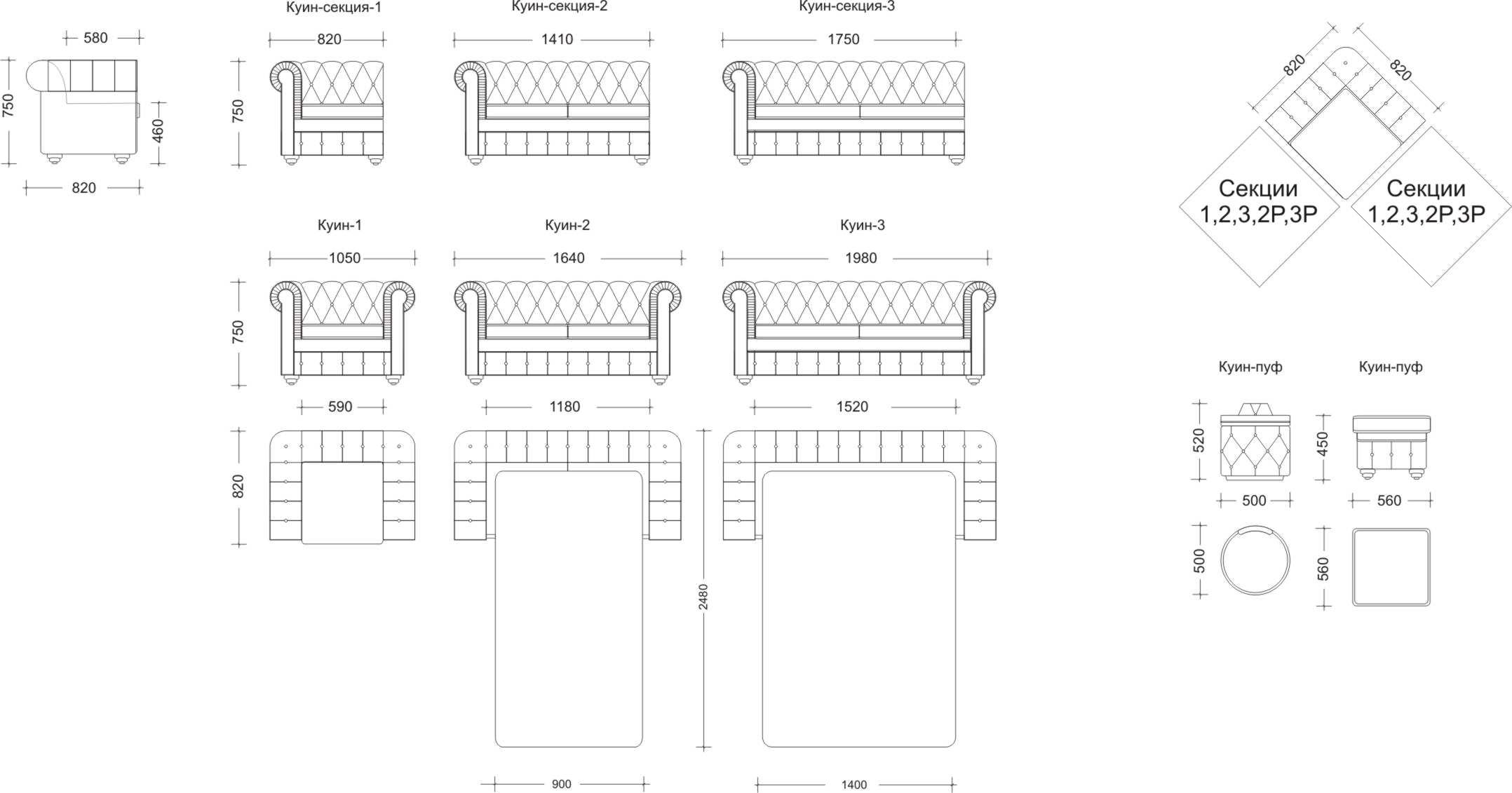 Диван кровать своими руками чертежи