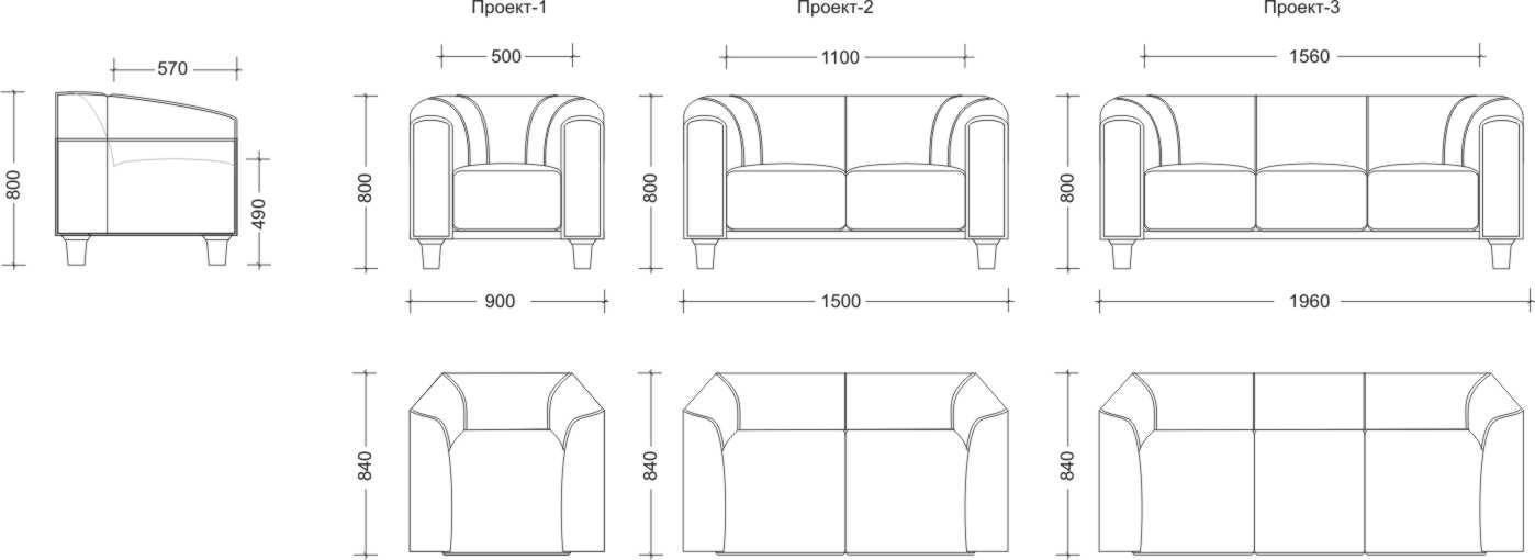 Схема-чертеж мягкого кресла своими руками 64